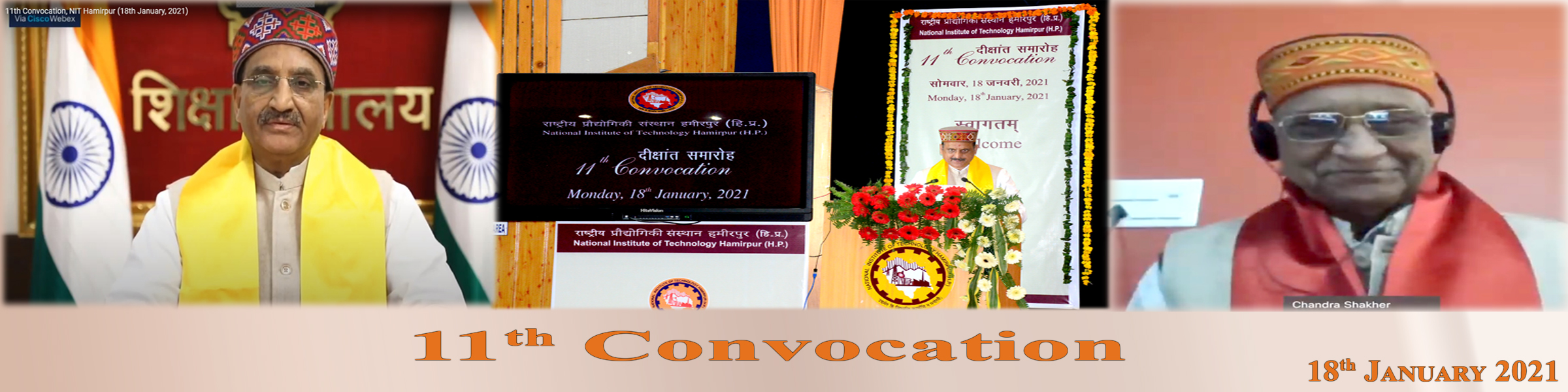 11th Convocation NIT Hamirpur 1