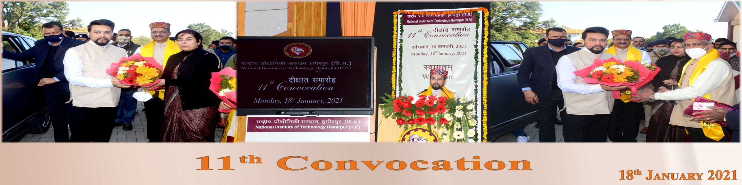 11th Convocation NIT Hamirpur 3